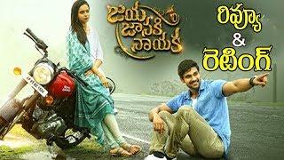 'Jaya Janaki Nayaka' Movie Review & Rating | #Bellamkonda Sai Srinivas | #Rakul Preeth Singh | 10TV