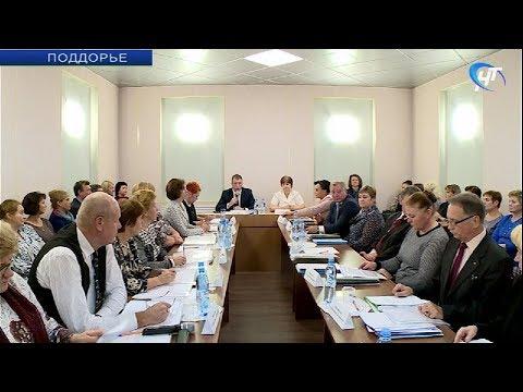 Кандидаты на пост главы Поддорского района представили предвыборные программы