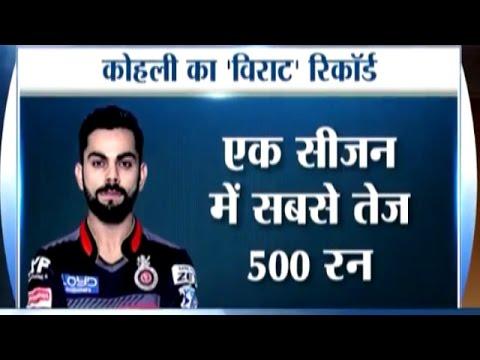 RCB vs Pune Supergiants, IPL 2016: Virat Kohli Scores 108 Runs Off 58 Balls, Hits 2nd Century