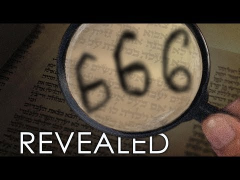 666 Revealed! (The Mark of The Beast Decoded)