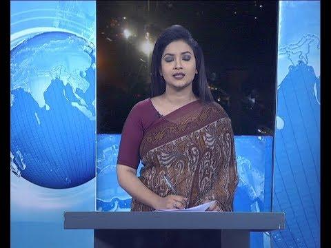09 PM News || রাত ৯টার সংবাদ || 27 December 2019 || ETV News