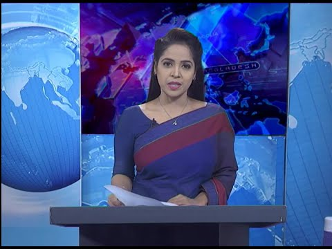 09 Pm News || রাত ০৯টার সংবাদ || 21 May 2020 ||  ETV News