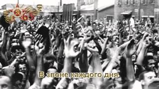 """""""Я люблю тебя, жизнь!"""" DVD-КАРАОКЕ «С любовью к России. Любимые песни ветеранов»"""