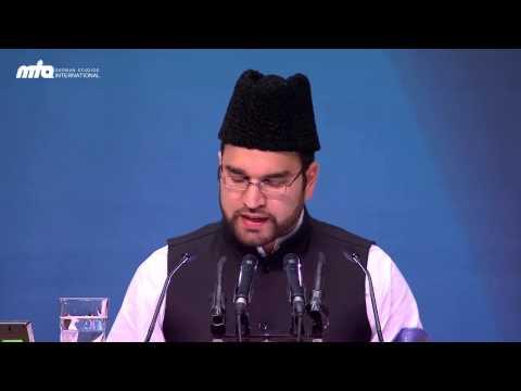 Die Wahrheit über das Siegel der Propheten - Hasnat Ahmad