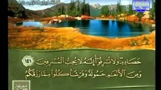HDالقرآن كامل الحزب 15 أحمد تميم المراغي