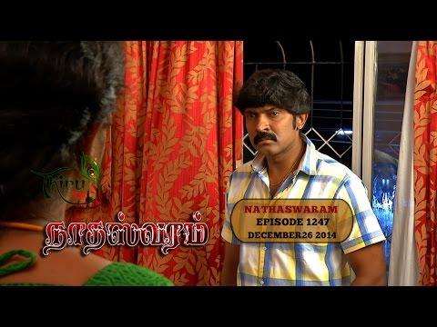 Nadhaswaram 26-12-2014   Sun Tv Tamil Serial