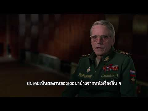 Red Sparrow - Jeremy Irons Soundbites (ซับไทย)