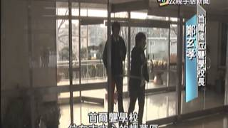Download Lagu 20120403 公視手語新聞 Mp3