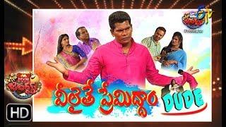 Video Extra Jabardasth | 13th July 2018 | Full Episode | ETV Telugu MP3, 3GP, MP4, WEBM, AVI, FLV Oktober 2018