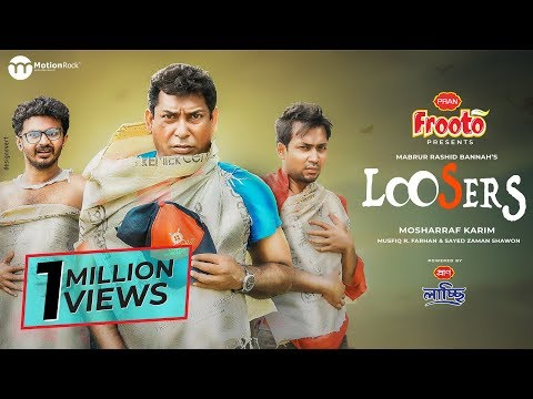 Download Loosers | Mosharraf Karim | RJ Farhan | Shawon | Bannah | New Eid Natok 2019 hd file 3gp hd mp4 download videos