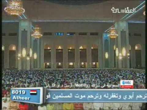 Download EMOTIONAL QUR'AN RECITATION by Mishary Rashid al-Afasy HD Mp4 3GP Video and MP3