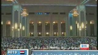 Emotional Qur'an Recitation By Mishary Rashid Al-afasy