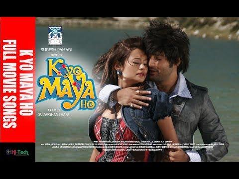 (K YO MAYA HO || Full Movie Songs ....16 min)