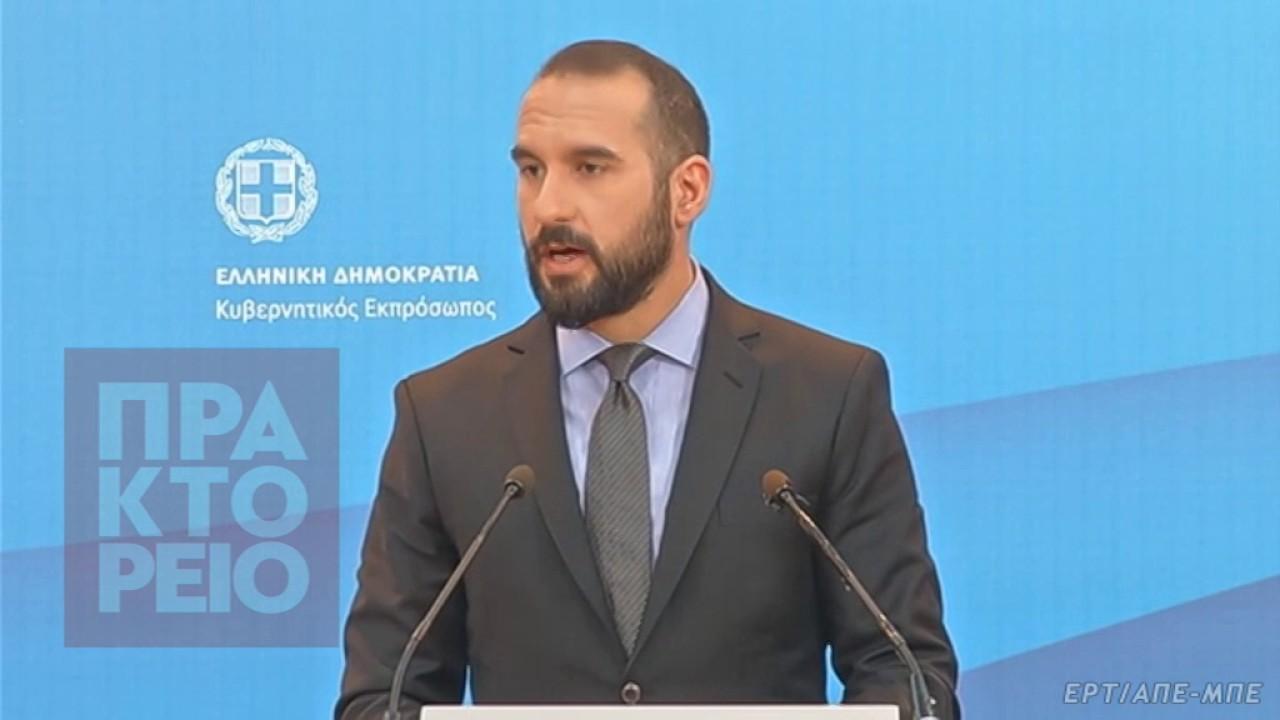 Δ. Τζανακόπουλος: Η καθυστέρηση στην αξιολόγηση οφείλεται στις παράλογες απαιτήσεις του ΔΝΤ