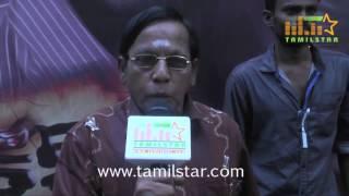 Punniya Nathan at Pandhu Movie Audio Launch