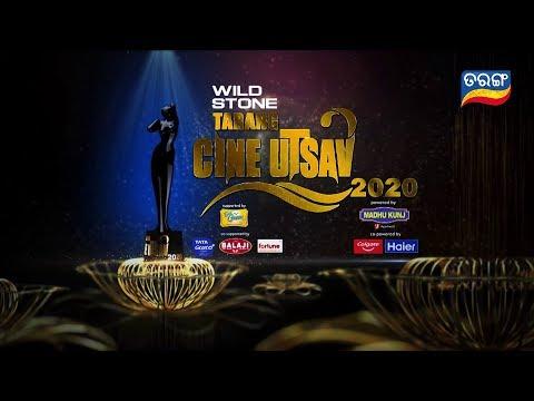 Tarang Cine Utsav 2020 | Coming Soon |  TarangTV