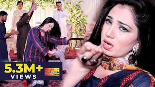 Download Mehak Malik New Song So High 2019 Mp3