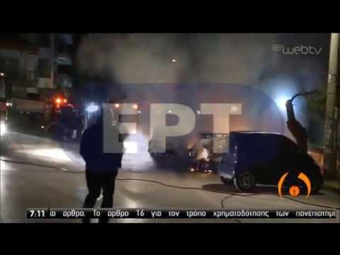Μπαράζ εμπρησμών στην Αθήνα  – Αποκλειστικά πλάνα | 22/01/2020 | ΕΡΤ