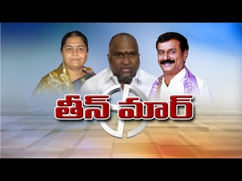 Medak By Poll | Live Updates from Medak By Poll : TV5 News