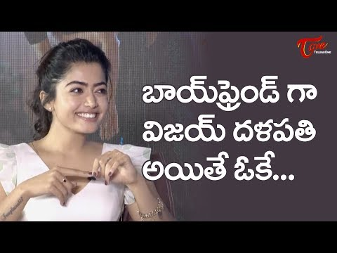 Rashmika Funny Answers to Nithiin at Bheeshma Interview | TeluguOne Cinema