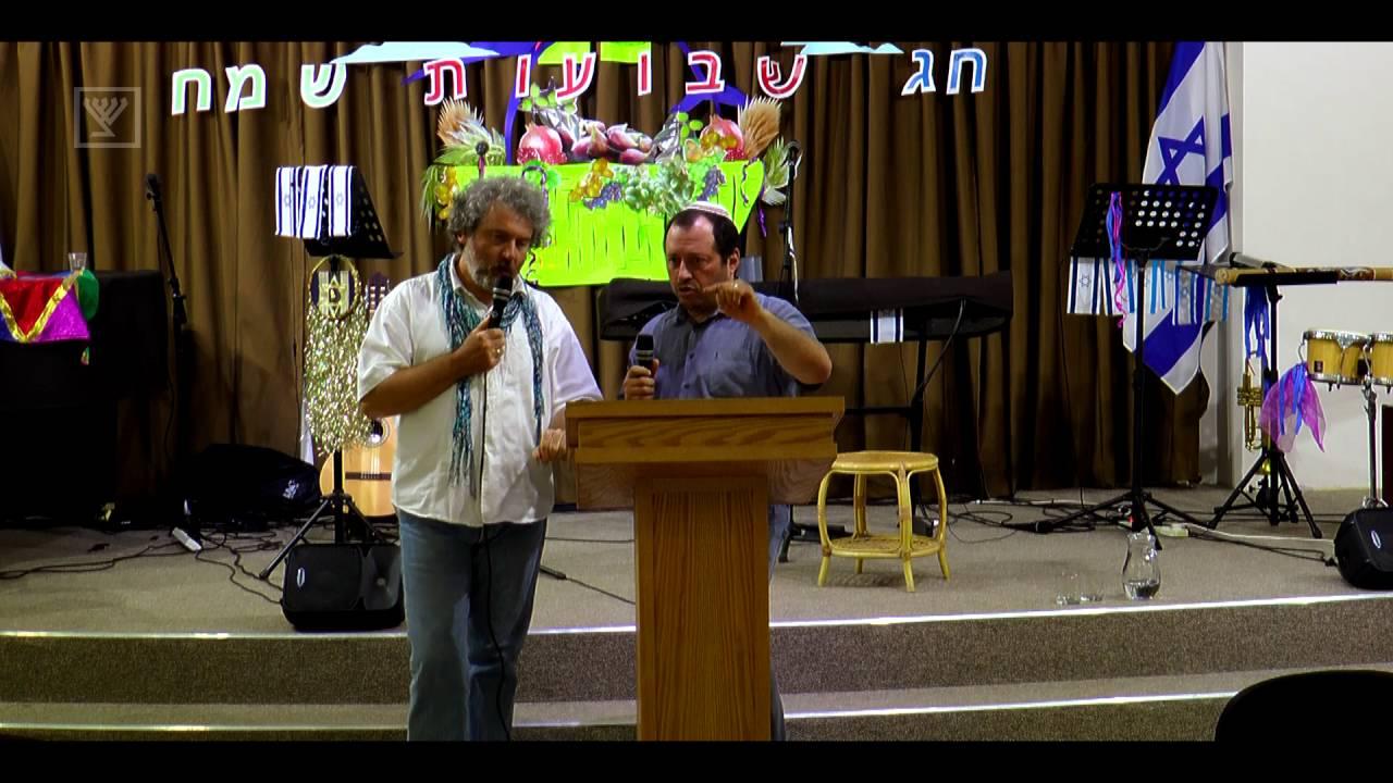 Слово для размышления — В чем сила праздника Шавуот?