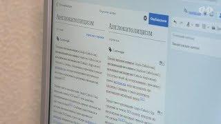 Вікізустріч — у книгозбірні