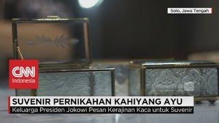 Video Ini Suvenir Pernikahan Kahiyang Ayu Jokowi MP3, 3GP, MP4, WEBM, AVI, FLV November 2017