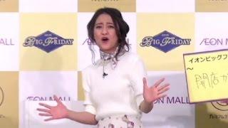 岡田結実、お父さんの持ちネタ「閉店ガラガラ」のパロディ披露