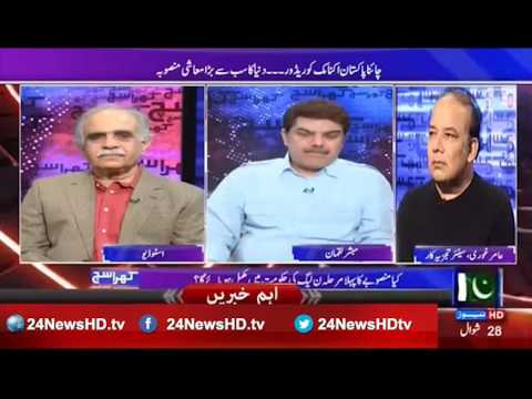 Khara Such with Lucman 1st August 2016