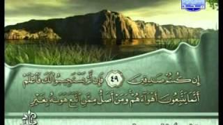 المصحف الكامل للمقرئ الشيخ فارس عباد الجزء  20