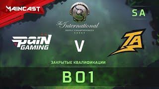 paiN Gaming vs Thunder Predator, The International 2018, Закрытые квалификации | Южная Америка
