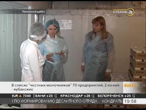 """На Кубани начали формировать """"Список честных"""""""