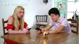 keeping up with the gonzalez's part 1 عائلة جونزاليس- الجزء الاول