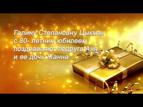 """Программа """"Примите поздравление"""" от 15.01.21."""