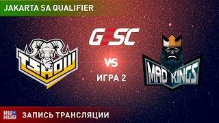 TShow vs MadKings, GESC SA, game 2 [Jam, Mortalles]