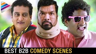 Video Tollywood Top 5 Best Comedy Scenes   Sapthagiri   Ali   Posani Krishna Murali   Prudhvi Raj MP3, 3GP, MP4, WEBM, AVI, FLV Maret 2018