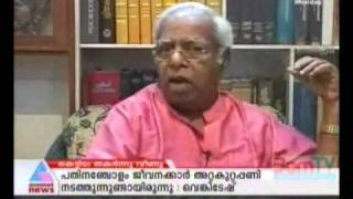 Video Thilakan (Malayalam actor) speaks out against Mammootty, AMMA and FEFKA (Full Version) - Part 1 of 2 MP3, 3GP, MP4, WEBM, AVI, FLV Maret 2019