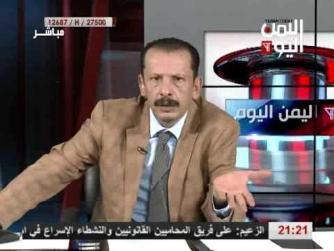 اليمن اليوم 3 10 2016