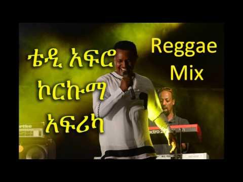 Teddy Afro - Korkuma Africa Reggae Mix - (ኮርኩማ አፍሪካ) [NEW! 2015]  on KEFET.COM