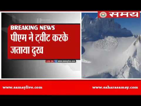 PM Modi Mourns Soldiers Who Died In Siachen Avalanche