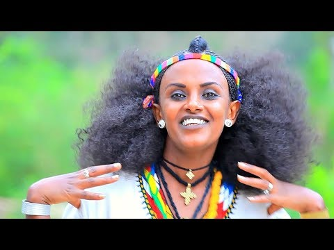 Rahel Getachew - Le Ashenda Leykone | ል ኣሸንዳ ለይኮነ