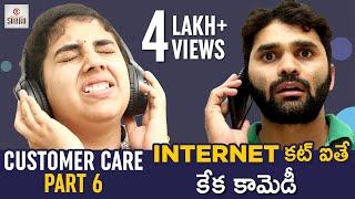 Nonton Customer Frustration On Customer Care Part 6   Telugu Funny Videos   Chandragiri Subbu Comedy Videos Film Subtitle Indonesia Streaming Movie Download
