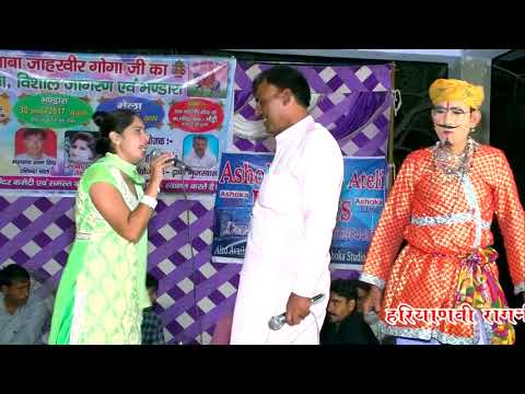 Video New Bhajan Main Mela Jaungi Bhartar || मैं मेला जाउंगी भरतार || Ratan Singh & Rashmi Yadav download in MP3, 3GP, MP4, WEBM, AVI, FLV January 2017