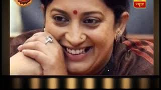 Smriti Irani is talking about Game of Thrones For latest breaking news, other top stories log on to: http://www.abplive.in...