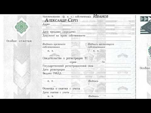 Инструкция по заполнению декларации по земле украина