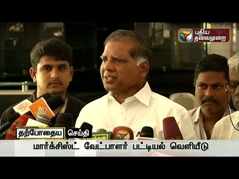 CPI-M-leader-G-Ramakrishnan-releasing-the-partys-candidate-list-and-addressing-reporters