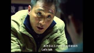 Nonton Saving Mr  Wu Official Trailer 1 2015   Foreign Thriller HD Film Subtitle Indonesia Streaming Movie Download