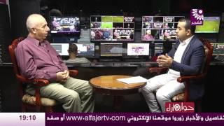 برنامج حوار وآراء يستضيف جميل مهنا - مدير دائرة الاصلاح والعشائر في طولكرم