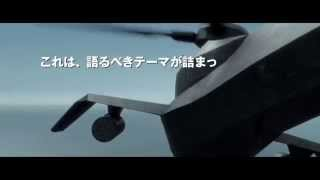 THE NEXT GENERATION PATLABOR -TOKYO WAR- DIRECTOR'S CUT Trailer