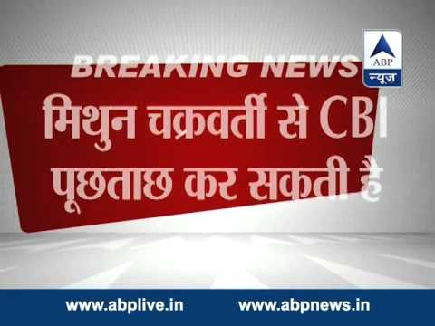 Mithun Chakraborty could be questioned by CBI in Saradha Chit fund scam: Sources 30 August 2014 02 PM